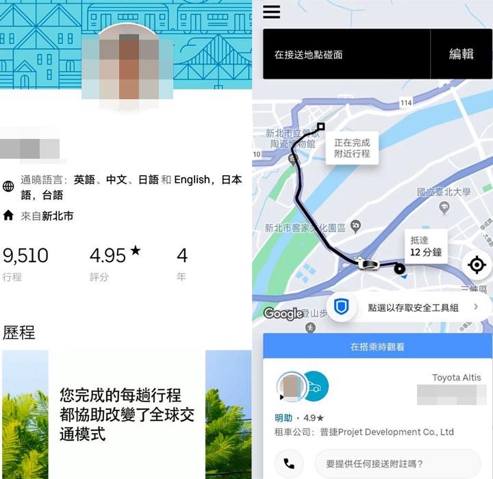 uber-app-cut-01