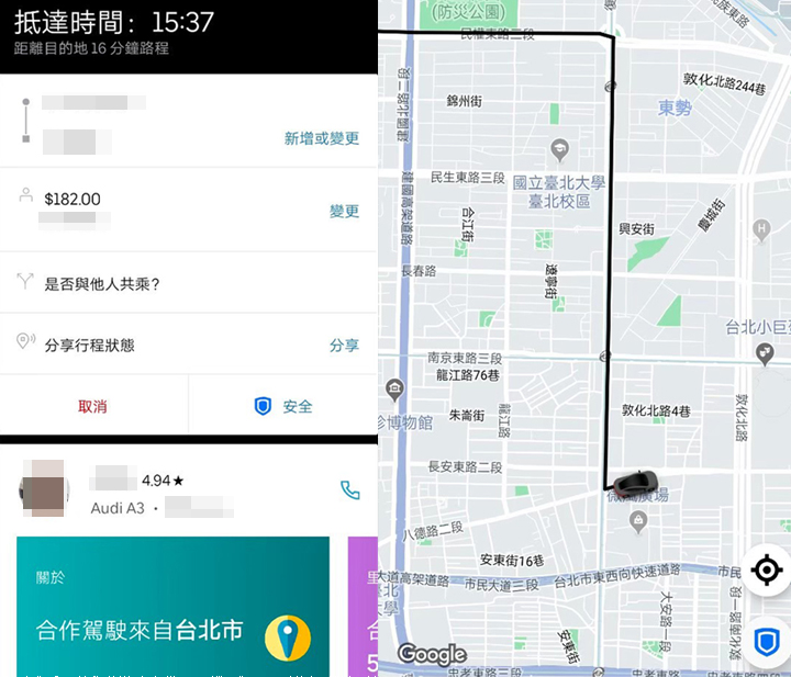 uber-app-cut-02