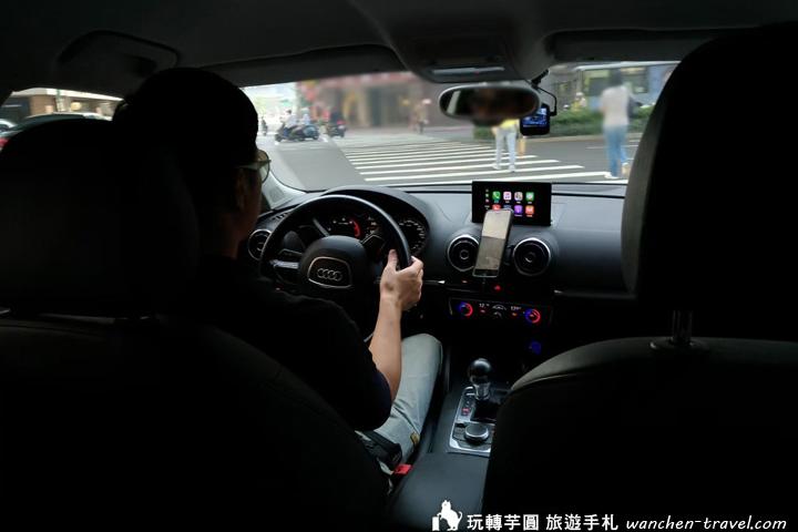 uber_190807_0032