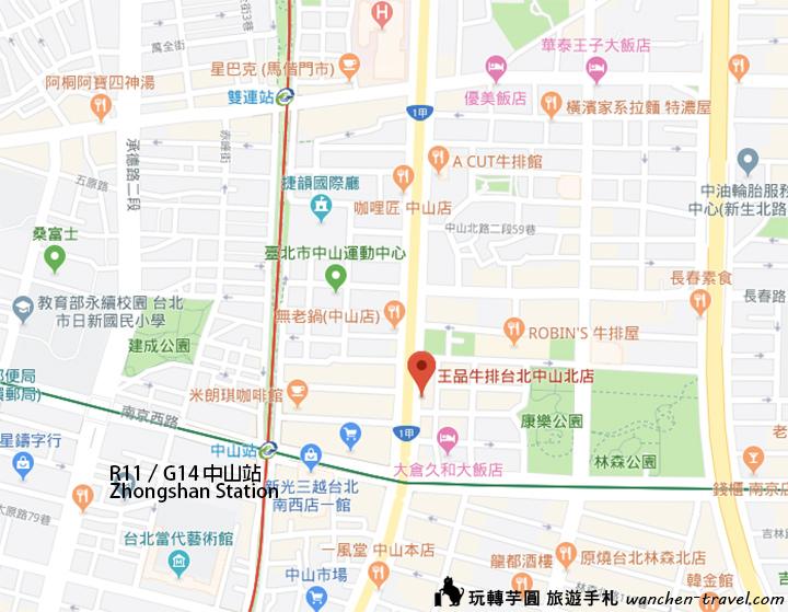 wangsteak-taipei-zhongshan-map