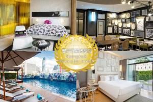 曼谷五星級飯店