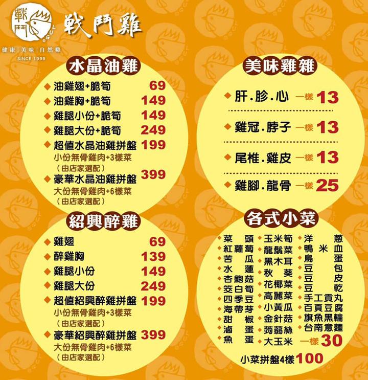 lug-menu