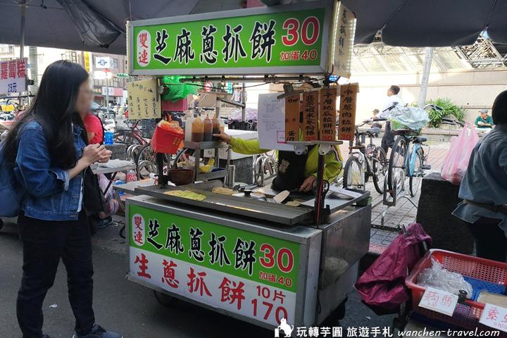shuanglian-green-onion-pancake
