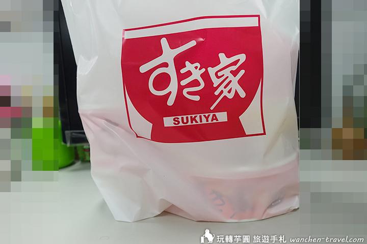sukiya-minchuang-branch-bag