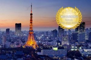 東京五星級飯店