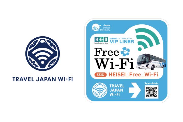vip-liner-wifi