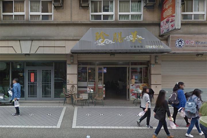 zhen-shan-mei-breakfast-store