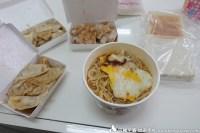 三峽早餐店 珍膳美