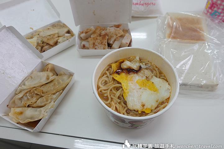 zhen-shan-mei-breakfast