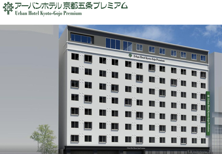 2020-kyoto-new-hotel-03