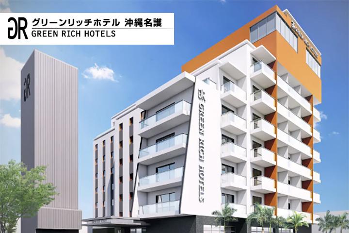 2020-okinawa-new-hotel-01