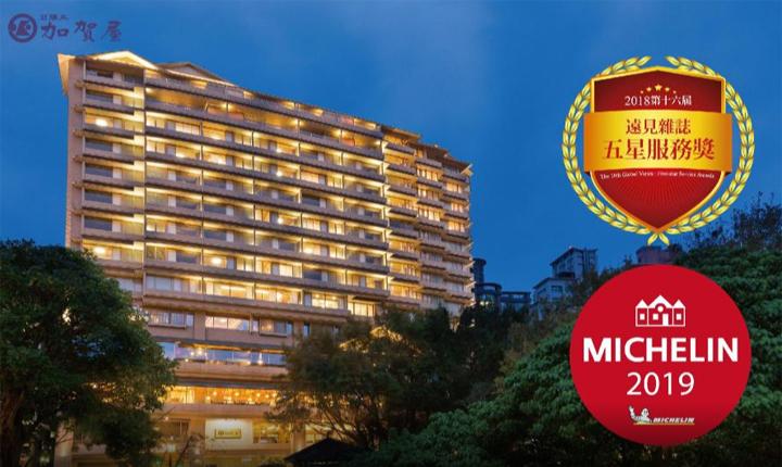 agoda-radium-kagaya-international-hotel