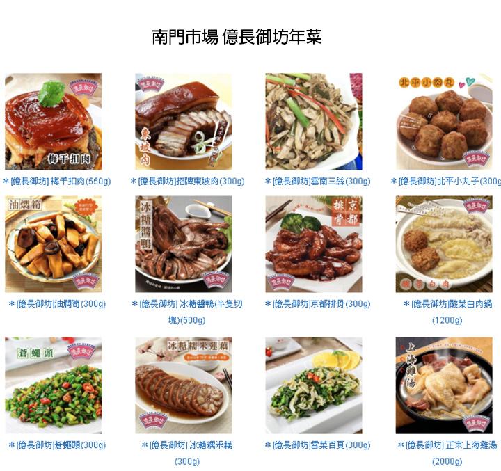 ycyf-food-web