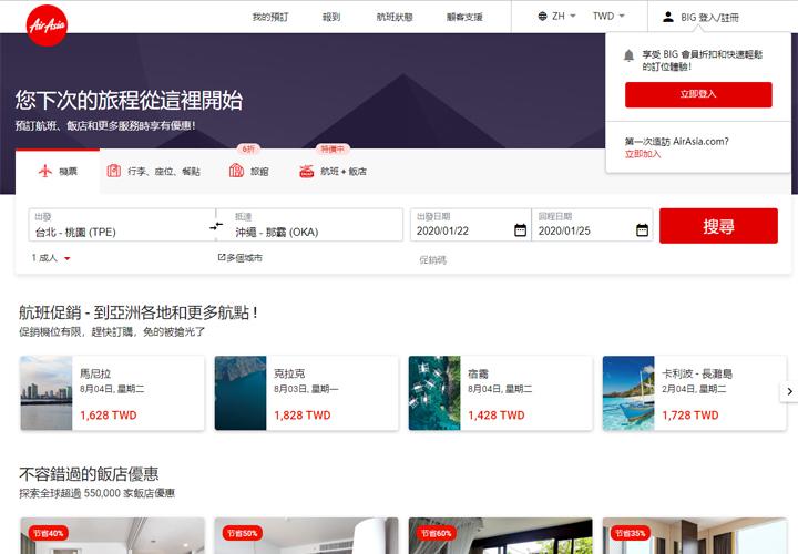 airasia-website