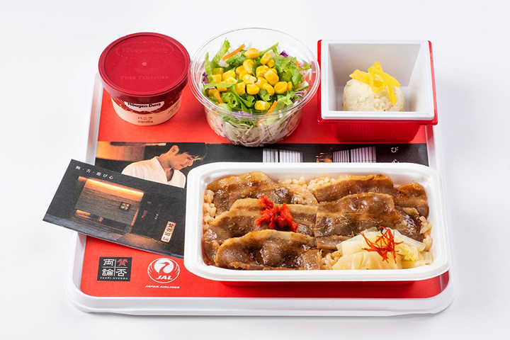 japan-airlines-meal