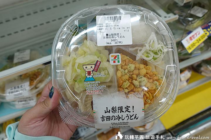 山梨吉田冷麵