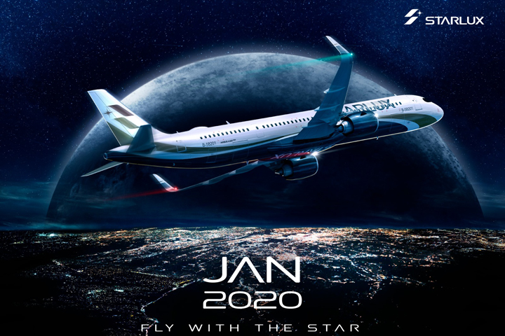 starlux-airlines-fare-2020