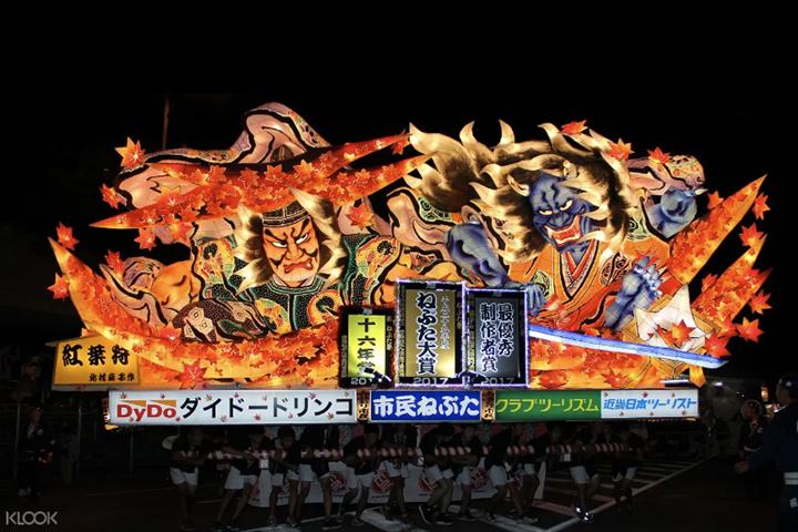 11360-Aomori-nebuta-festival-haneto-dance