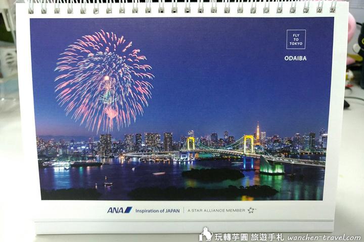 2020-ana-calendar_200104_0010