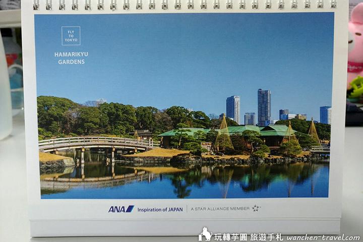 2020-ana-calendar_200104_0016