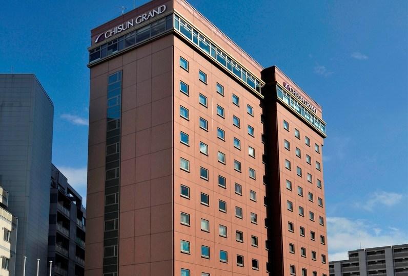 長野知豪酒店