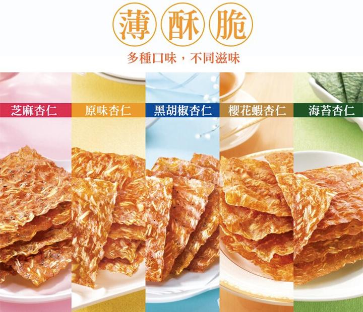 kuaiche-pork-jerky-thin-taste