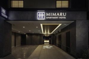 美滿如家飯店 mimaru hotel