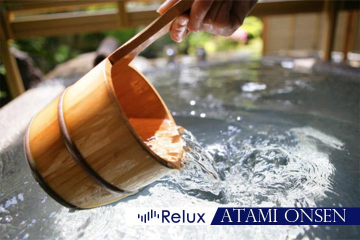relux-atami-onsen