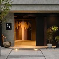 東旅湯宿溫泉飯店 風華漾 礁溪溫泉旅館 yunoyado hotel