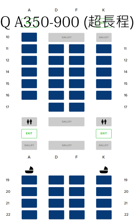 02-sq-A350-900-02-01