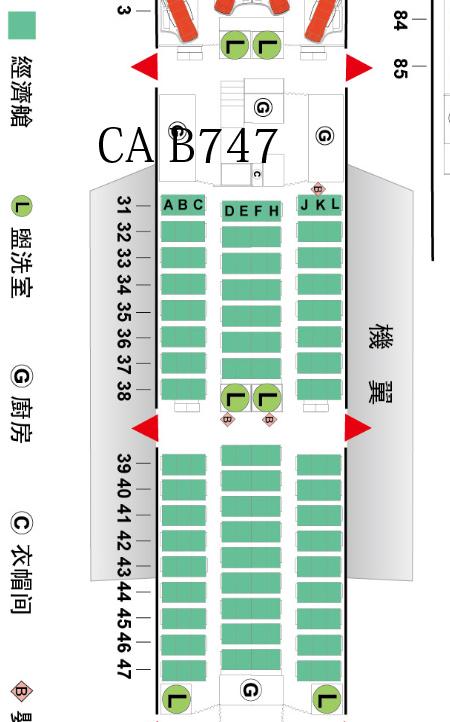 03-ca-b747-03