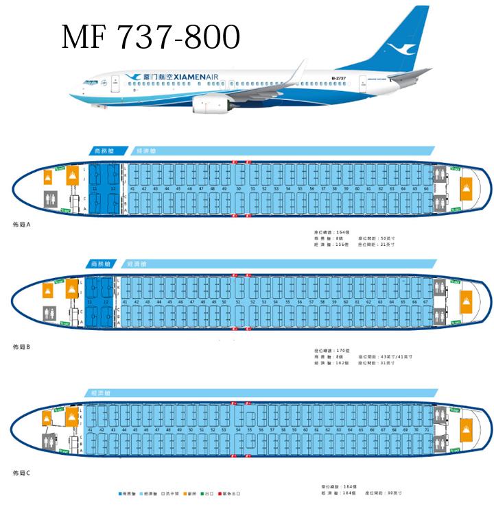 04-mf-737-800