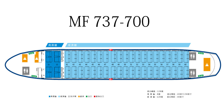 05-mf-737-700-01