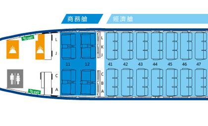 05-mf-737-700-02
