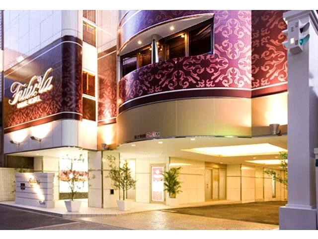 Prime Hotel Fulula (Adult Only)
