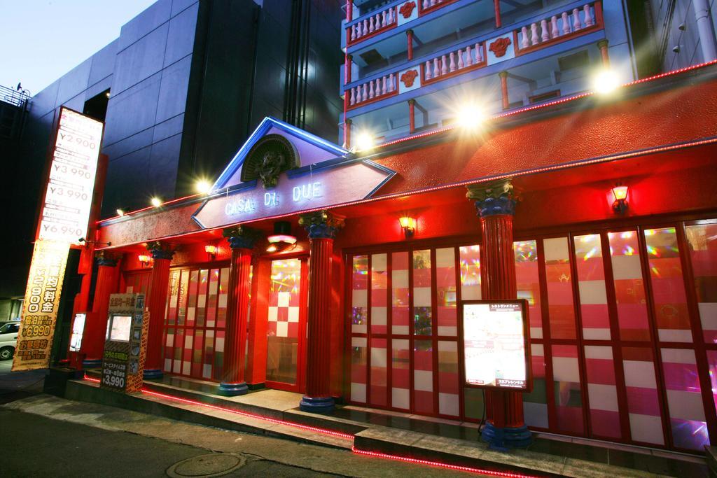 HOTEL Casa Di Due Shibuya (Adult Only)