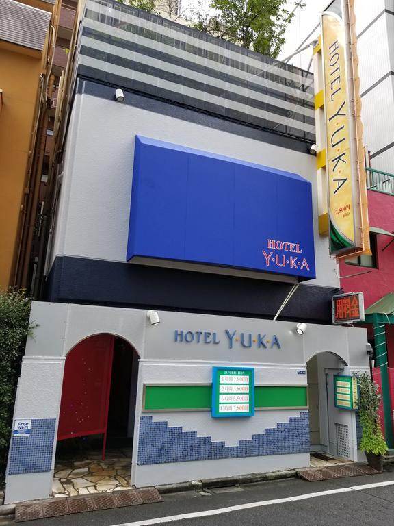 Hotel Yuka(Adult Only)(裕卡情趣酒店(僅限成人))