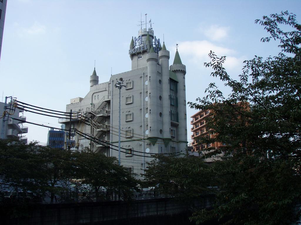 Meguro Emperor (Adult Only)(目黑帝酒店(僅限成人))