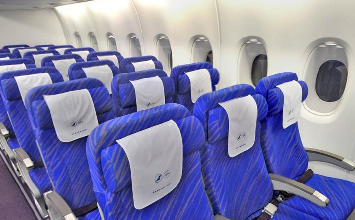 cz-seat-01