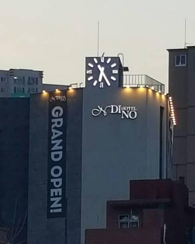 Busan Station Dino Hotel(釜山站迪諾酒店)