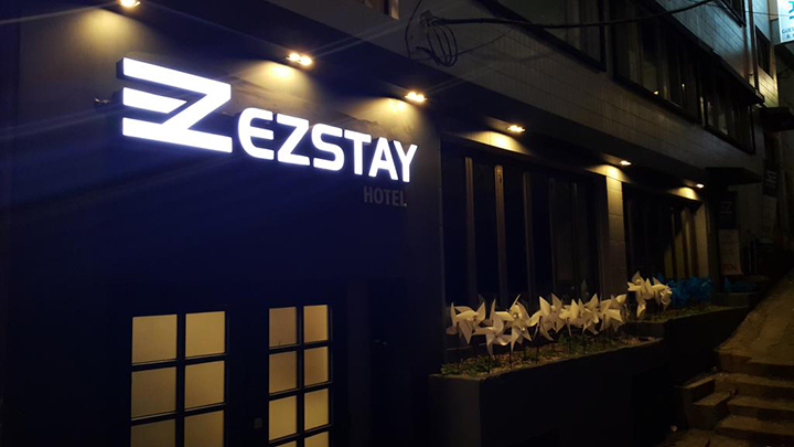 Ezstay-Nampo(南浦休閒旅館)