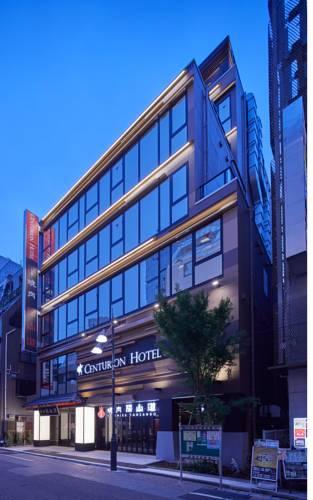 Centurion Hotel&Spa Ueno Station(上野車站百夫長Spa酒店)