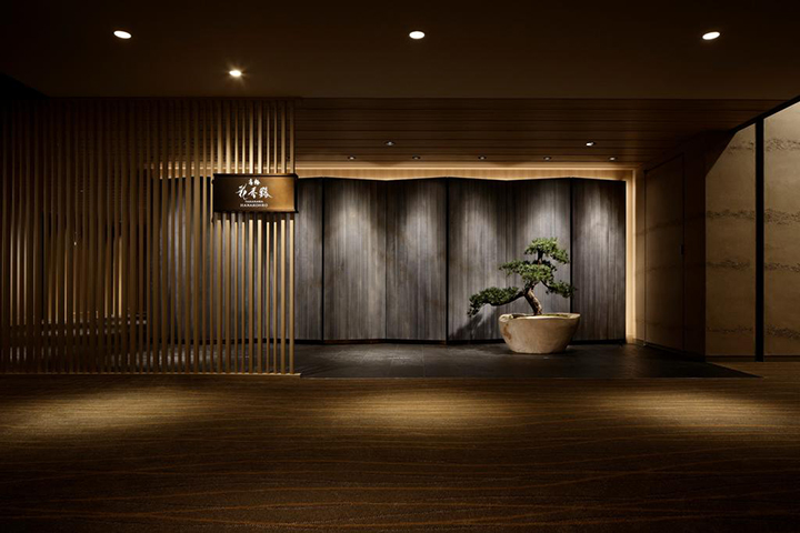 Grand Prince Hotel Takanawa Hanakohro(高輪花香路旅館)