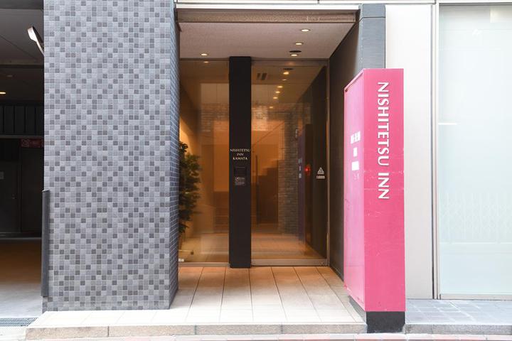 Nishitetsu Inn Kamata(西鐵蒲田旅館)