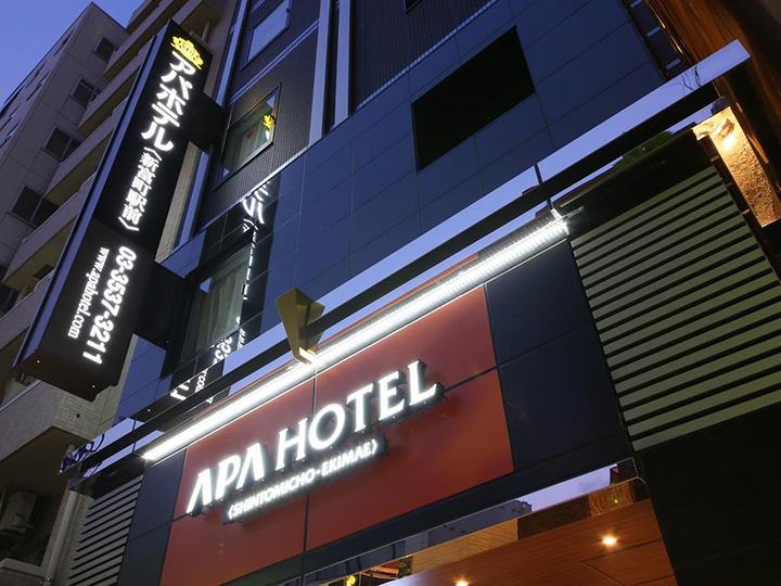 APA Hotel Shintomicho-Ekimae(APA新富町站酒店)