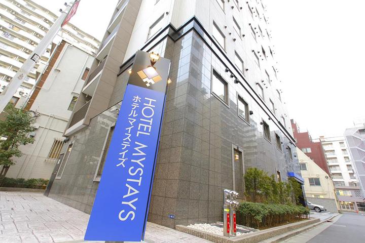 HOTEL MYSTAYS Kamata(MYSTAYS 蒲田酒店)