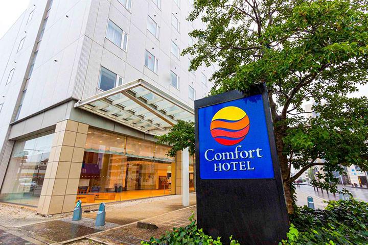 Comfort Hotel Toyokawa(豐川舒適酒店)