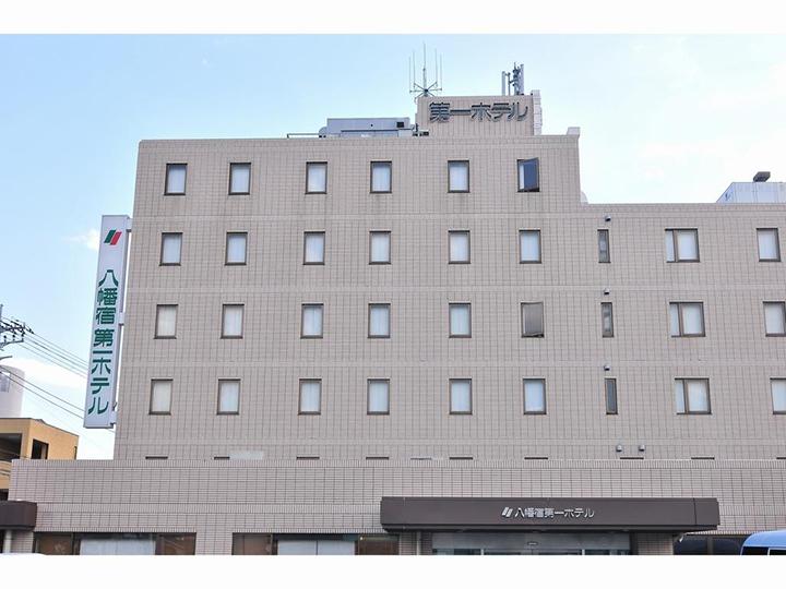 Yawatajuku Dai-ichi Hotel(八幡宿第一經濟型酒店)