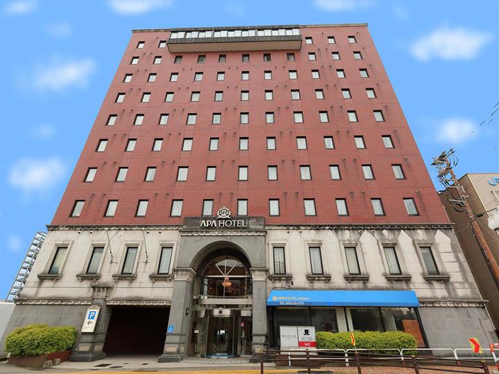 APA Hotel Tonami-Ekimae(礪波站前阿帕酒店)
