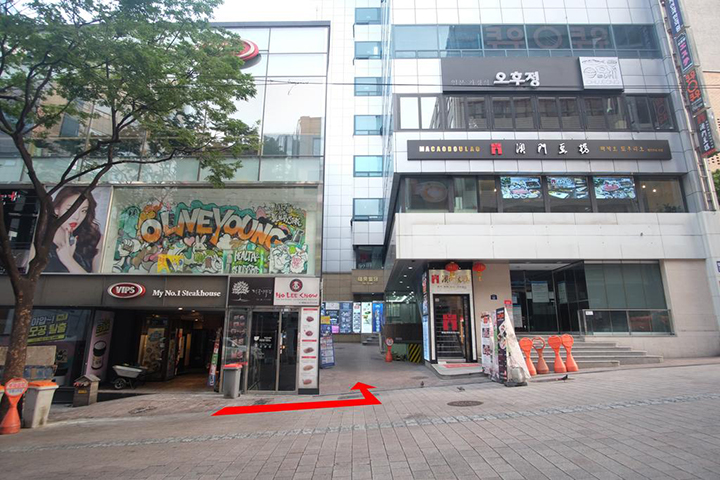 Step Inn Myeongdong 2